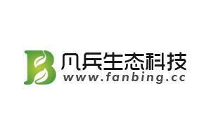 深圳凡兵生态科技