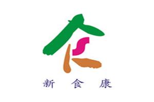 湖南新食康农业发展有限公司