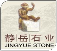 厦门静岳石业有限公司