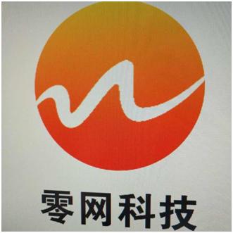 杭州零网科技有限公司