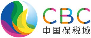 深圳德锟保税电子商务有限公司
